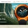 【時計】「電卓つき腕時計」ファンの心もつかめるか? カシオの特化型スマートウォッチに海外も注目