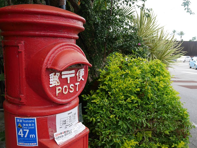 【郵便】日本郵便、手紙・はがきの大口割引縮小